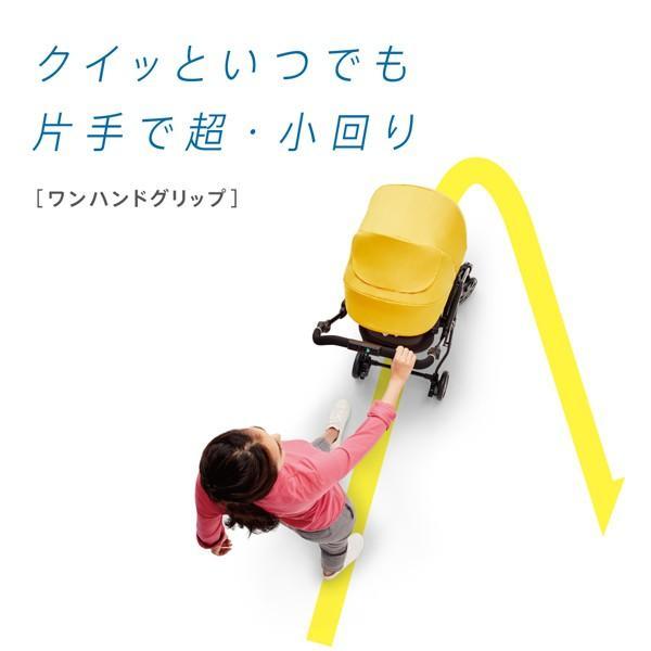 ベビーカー バギー 新生児 A型 コンビ アット タイプ S ハイシート クイックアクションフレーム 大型フロントタイヤ ATTO sakurausagi 11