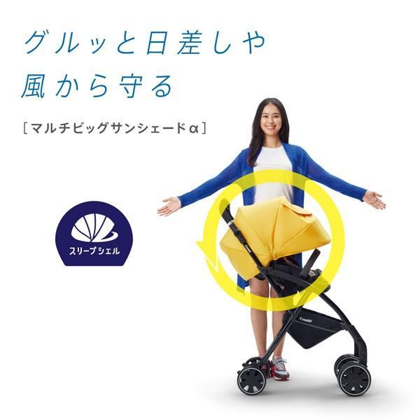ベビーカー バギー 新生児 A型 コンビ アット タイプ S ハイシート クイックアクションフレーム 大型フロントタイヤ ATTO sakurausagi 16