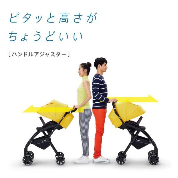 ベビーカー バギー 新生児 A型 コンビ アット タイプ S ハイシート クイックアクションフレーム 大型フロントタイヤ ATTO sakurausagi 18