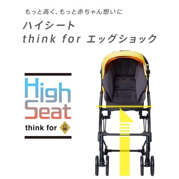 ベビーカー バギー 新生児 A型 コンビ アット タイプ S ハイシート クイックアクションフレーム 大型フロントタイヤ ATTO sakurausagi 03