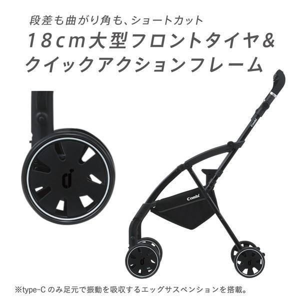 ベビーカー バギー 新生児 A型 コンビ アット タイプ S ハイシート クイックアクションフレーム 大型フロントタイヤ ATTO sakurausagi 04