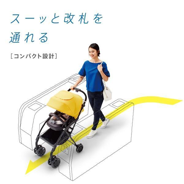 ベビーカー バギー 新生児 A型 コンビ アット タイプ S ハイシート クイックアクションフレーム 大型フロントタイヤ ATTO sakurausagi 09