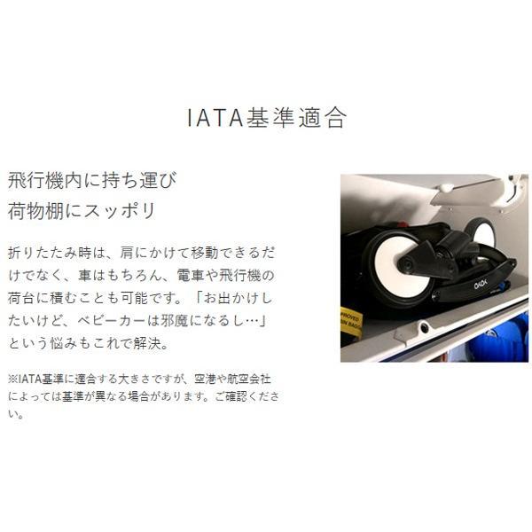 ベビーゼン ベビーカー ヨーヨープラス ゼロプラス シックスプラス YOYO+ 0+6+ ティーレックス コンパクト 機内持ち込み|sakurausagi|10