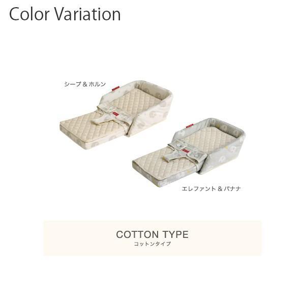 ファルスカ ベッドインベッド フレックス チェアー 添い寝 bed in bed flex 送料無料|sakurausagi|02