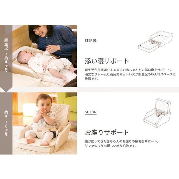 ファルスカ ベッドインベッド フレックス チェアー 添い寝 bed in bed flex 送料無料|sakurausagi|10