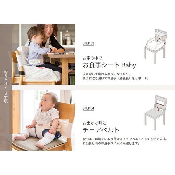 ファルスカ ベッドインベッド フレックス チェアー 添い寝 bed in bed flex 送料無料|sakurausagi|11