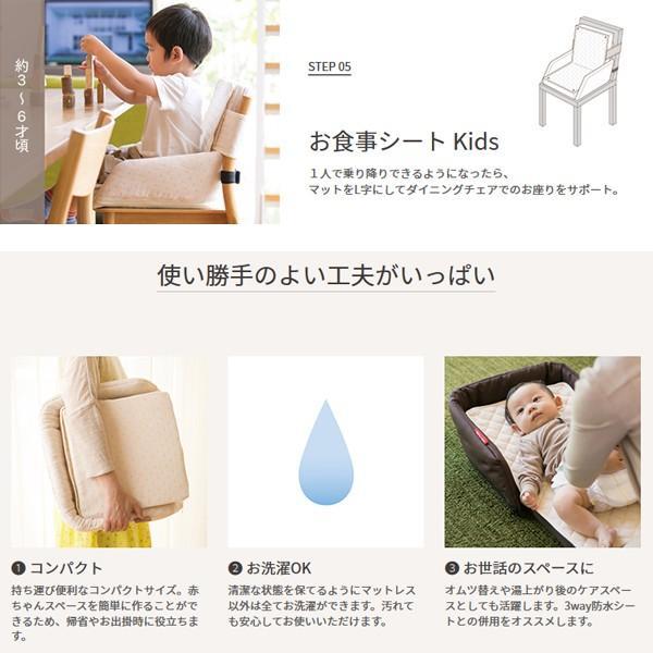 ファルスカ ベッドインベッド フレックス チェアー 添い寝 bed in bed flex 送料無料|sakurausagi|12
