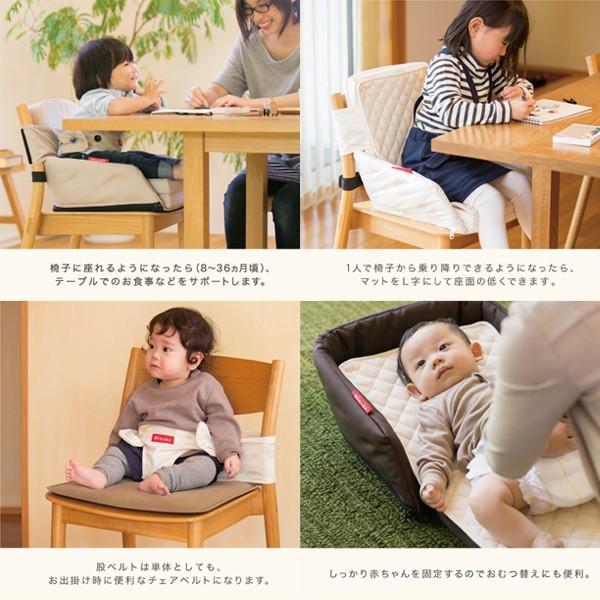 ファルスカ ベッドインベッド フレックス チェアー 添い寝 bed in bed flex 送料無料|sakurausagi|04