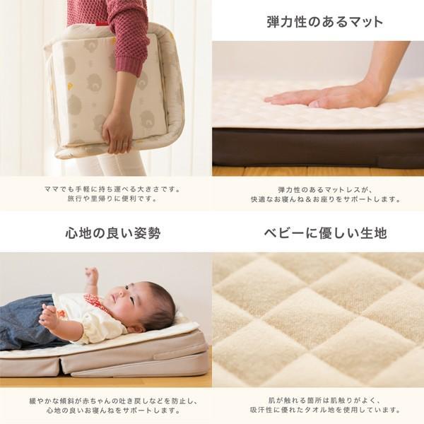 ファルスカ ベッドインベッド フレックス チェアー 添い寝 bed in bed flex 送料無料|sakurausagi|05