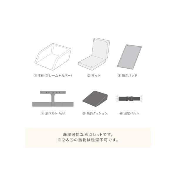 ファルスカ ベッドインベッド フレックス チェアー 添い寝 bed in bed flex 送料無料|sakurausagi|06