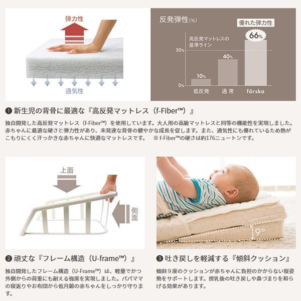 ファルスカ ベッドインベッド フレックス チェアー 添い寝 bed in bed flex 送料無料|sakurausagi|08