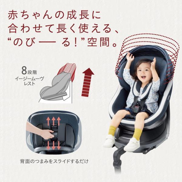 コンビ クルムーヴ スマート エッグショック JJ-650 ISOFIX ホワイトレーベル culmove チャイルドシート 新生児 回転式 幼児|sakurausagi|11