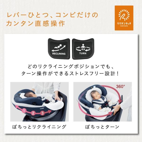 コンビ クルムーヴ スマート エッグショック JJ-650 ISOFIX ホワイトレーベル culmove チャイルドシート 新生児 回転式 幼児|sakurausagi|14