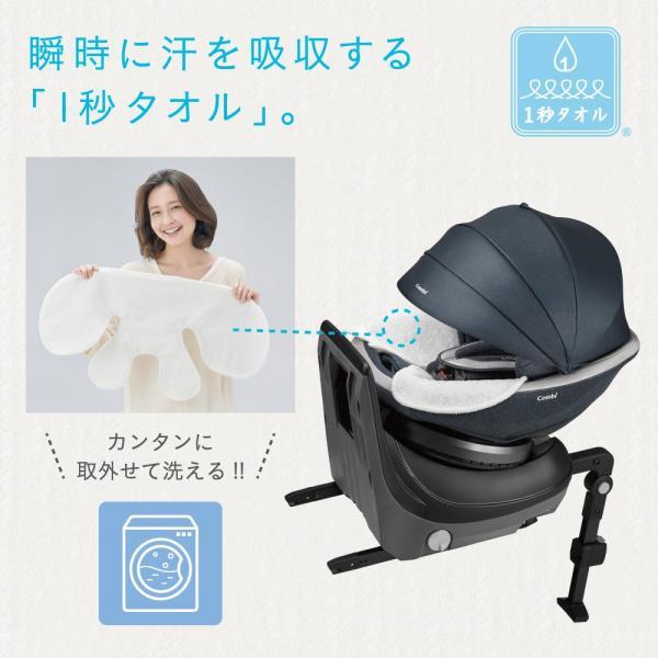 コンビ クルムーヴ スマート エッグショック JJ-650 ISOFIX ホワイトレーベル culmove チャイルドシート 新生児 回転式 幼児|sakurausagi|08