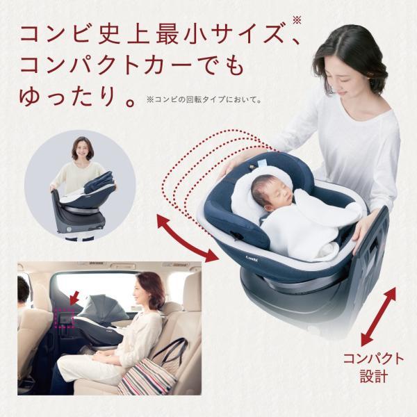 コンビ クルムーヴ スマート エッグショック JJ-650 ISOFIX ホワイトレーベル culmove チャイルドシート 新生児 回転式 幼児|sakurausagi|10