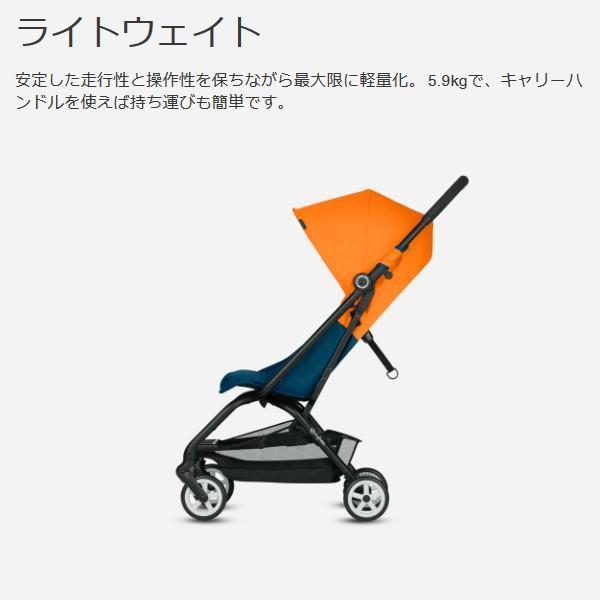 ベビーカー B型 新生児 バギー サイベックス イージー S コンパクト リクライニング 軽量 スマート cybex EEZY S 送料無料|sakurausagi|04