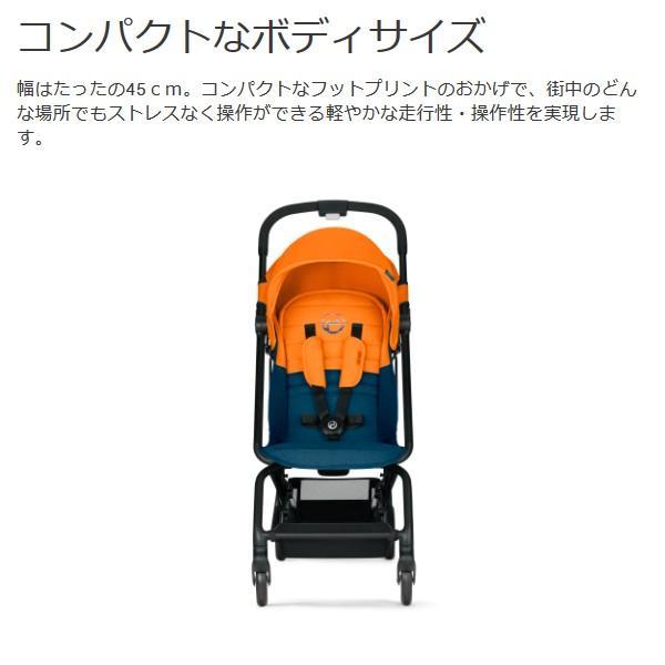 ベビーカー B型 新生児 バギー サイベックス イージー S コンパクト リクライニング 軽量 スマート cybex EEZY S 送料無料|sakurausagi|05