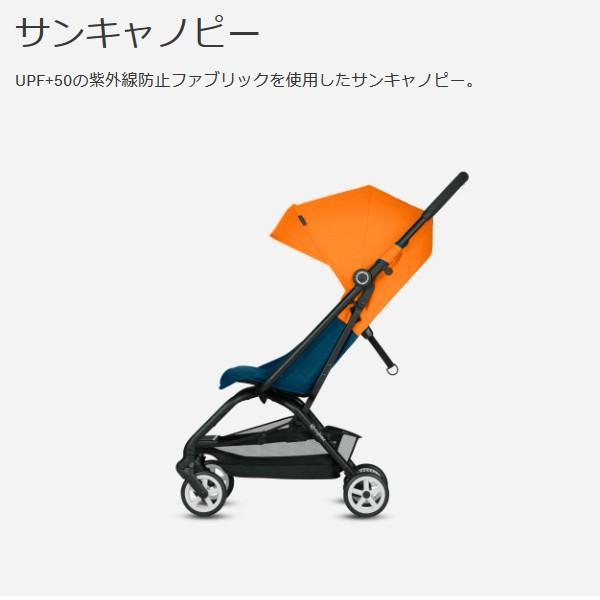 ベビーカー B型 新生児 バギー サイベックス イージー S コンパクト リクライニング 軽量 スマート cybex EEZY S 送料無料|sakurausagi|08