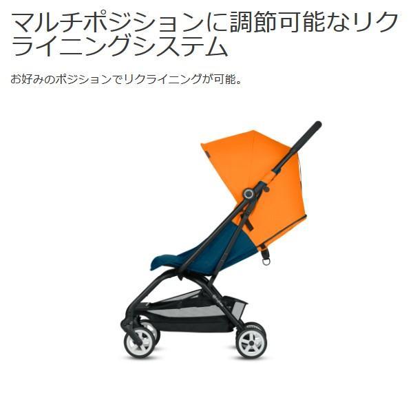 ベビーカー B型 新生児 バギー サイベックス イージー S コンパクト リクライニング 軽量 スマート cybex EEZY S 送料無料|sakurausagi|09