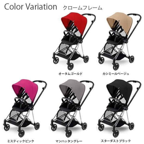 ベビーカー A型 新生児 バギー サイベックス ミオス コンパクト ハイシート 両対面 軽量 スマート cybex mios|sakurausagi|02