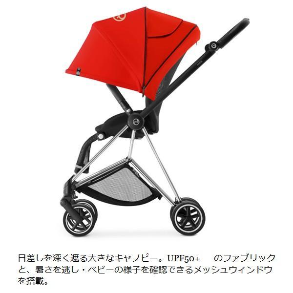 ベビーカー A型 新生児 バギー サイベックス ミオス コンパクト ハイシート 両対面 軽量 スマート cybex mios|sakurausagi|06