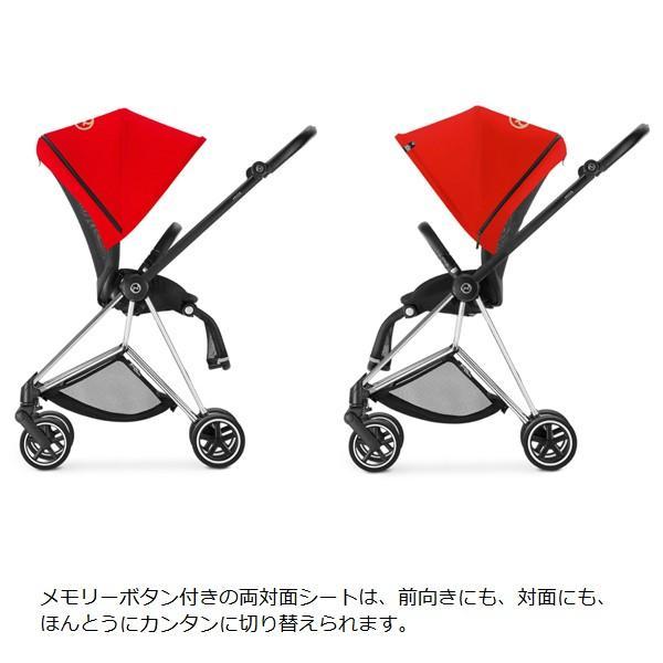 ベビーカー A型 新生児 バギー サイベックス ミオス コンパクト ハイシート 両対面 軽量 スマート cybex mios|sakurausagi|07