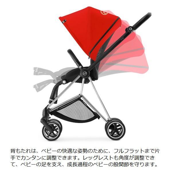 ベビーカー A型 新生児 バギー サイベックス ミオス コンパクト ハイシート 両対面 軽量 スマート cybex mios|sakurausagi|08