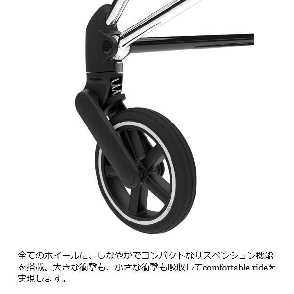 ベビーカー A型 新生児 バギー サイベックス ミオス コンパクト ハイシート 両対面 軽量 スマート cybex mios|sakurausagi|09