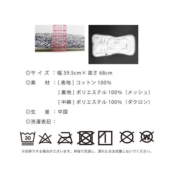ベビーカー エアバギー ダクロン フレッシュ ストローラーマット airbuggy dacronfresh strollermat 送料無料 sakurausagi 12