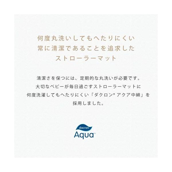 ベビーカー エアバギー ダクロン フレッシュ ストローラーマット airbuggy dacronfresh strollermat 送料無料 sakurausagi 03