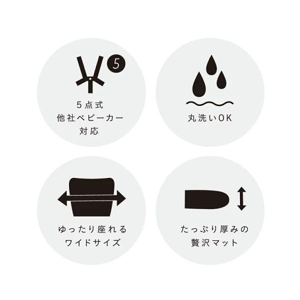 ベビーカー エアバギー ダクロン フレッシュ ストローラーマット airbuggy dacronfresh strollermat 送料無料 sakurausagi 09