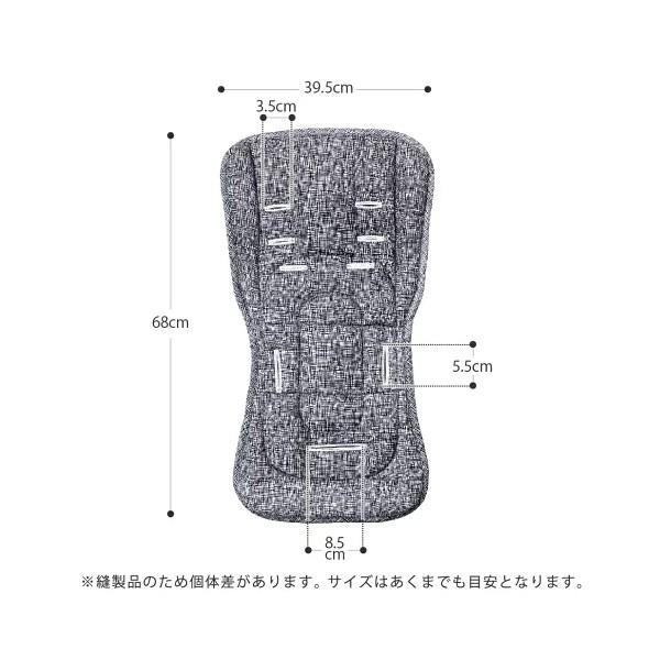 ベビーカー エアバギー ダクロン フレッシュ ストローラーマット airbuggy dacronfresh strollermat 送料無料 sakurausagi 10