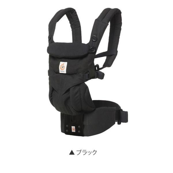 抱っこ紐 エルゴ 抱っこひも オムニ 360 + 今治 ベルトカバー 2点セット ergobaby OMNI 360 新生児 日本正規品 2年保証|sakurausagi|02