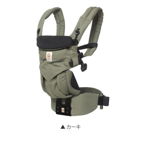 抱っこ紐 エルゴ 抱っこひも オムニ 360 + 今治 ベルトカバー 2点セット ergobaby OMNI 360 新生児 日本正規品 2年保証|sakurausagi|05