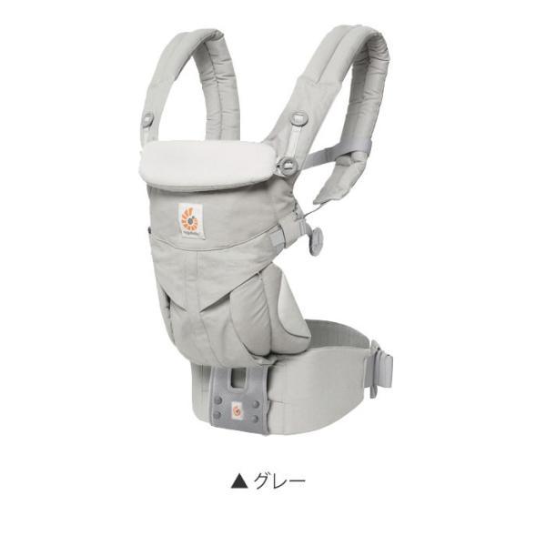 抱っこ紐 エルゴ 抱っこひも オムニ 360 ergobaby OMNI 360 新生児 日本正規品 2年保証 sakurausagi 03