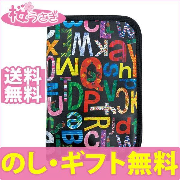 はらぺこあおむし 母子手帳ケース K-5651 A|sakurausagi