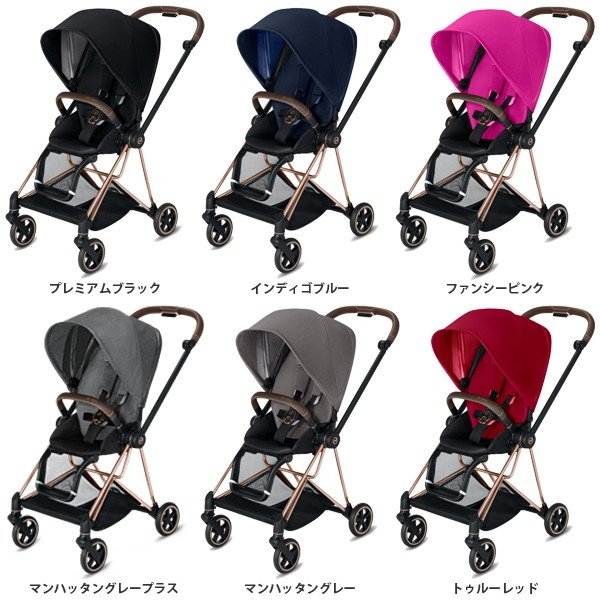 ベビーカー A型 新生児 バギー サイベックス ミオス コンパクト ローズゴールドフレーム cybex mios NEW 送料無料|sakurausagi|02