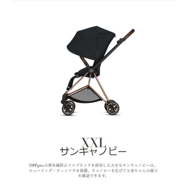 ベビーカー A型 新生児 バギー サイベックス ミオス コンパクト ローズゴールドフレーム cybex mios NEW 送料無料|sakurausagi|10