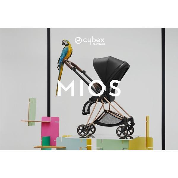 ベビーカー A型 新生児 バギー サイベックス ミオス コンパクト ローズゴールドフレーム cybex mios NEW 送料無料|sakurausagi|03