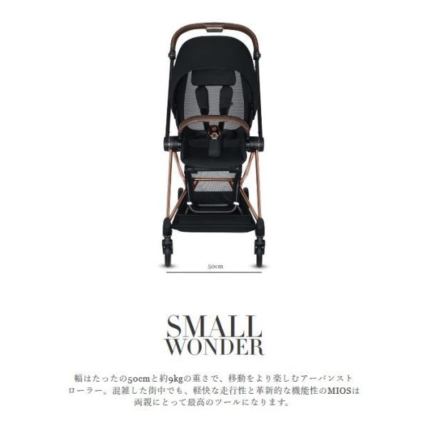 ベビーカー A型 新生児 バギー サイベックス ミオス コンパクト ローズゴールドフレーム cybex mios NEW 送料無料|sakurausagi|04