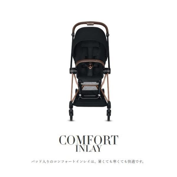 ベビーカー A型 新生児 バギー サイベックス ミオス コンパクト ローズゴールドフレーム cybex mios NEW 送料無料|sakurausagi|06