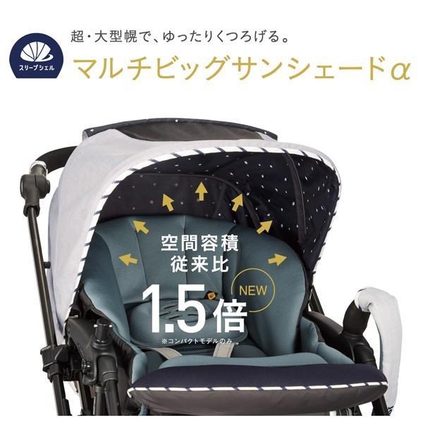 ベビーカー バギー 新生児 A型 コンビ スゴカル α コンパクト オート4キャス エッグショック HS レインカバーZC付2点セット 送料無料|sakurausagi|14