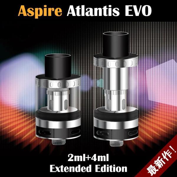 Aspire Atlantis EVO アトランティスEVO Extended Kit 4mlタンク付属モデル|sakuravapor