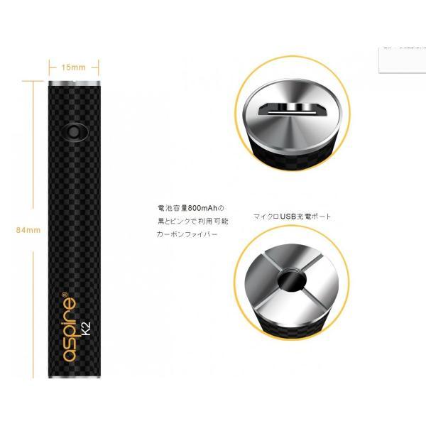 Aspire K2 アスアパイア 初心者におすすめ スターターキット 女性人気モデル|sakuravapor|03