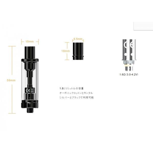 Aspire K2 アスアパイア 初心者におすすめ スターターキット 女性人気モデル|sakuravapor|04