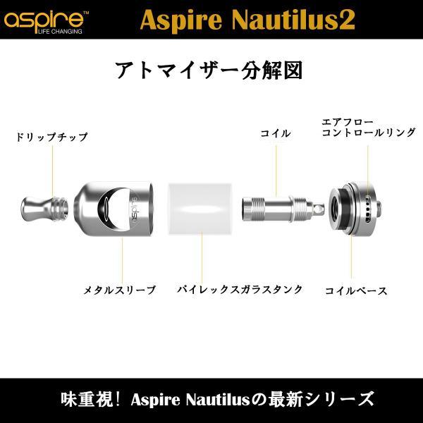 Aspire Nautilus2 アスパイア ノーチラス2 MTL 対応おすすめアトマイザー|sakuravapor|04