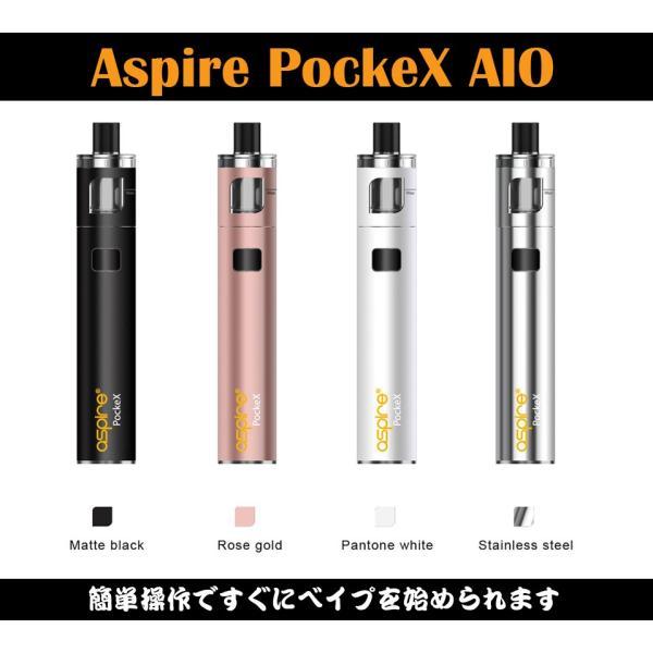 Aspire PockeX AIO アスパイア ポケックス  初心者におすすめ|sakuravapor