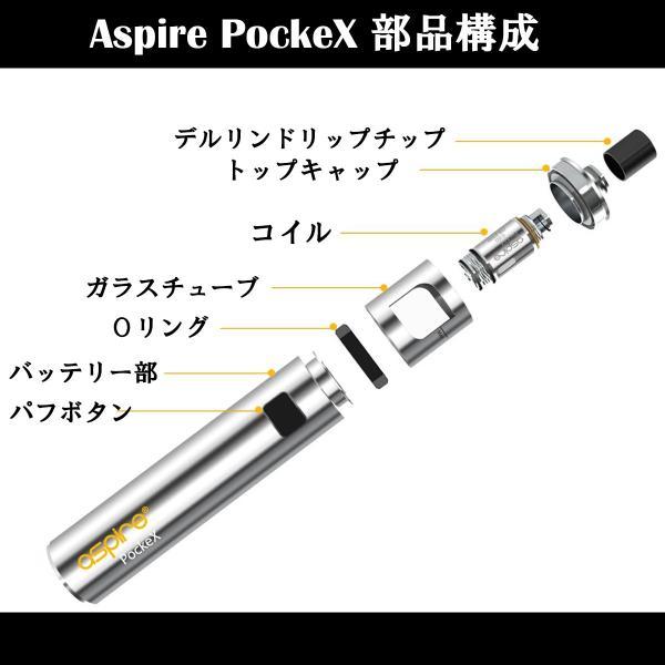 Aspire PockeX AIO アスパイア ポケックス  初心者におすすめ|sakuravapor|02