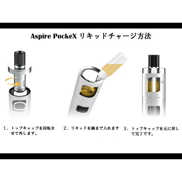Aspire PockeX AIO アスパイア ポケックス  初心者におすすめ|sakuravapor|03