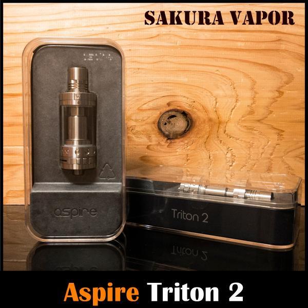 Aspire Triton 2 アスパイア トリトン V2|sakuravapor
